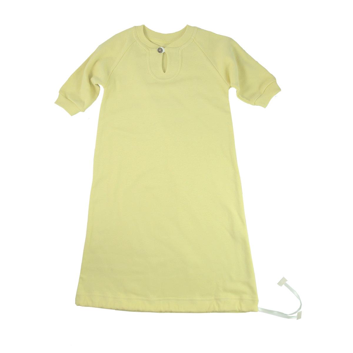 Tim&Teja sovpåse med knytband ekologisk bomull gul
